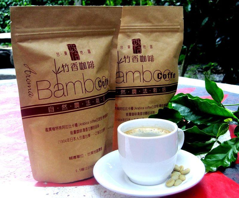 竹香咖啡(豆)半磅/227g