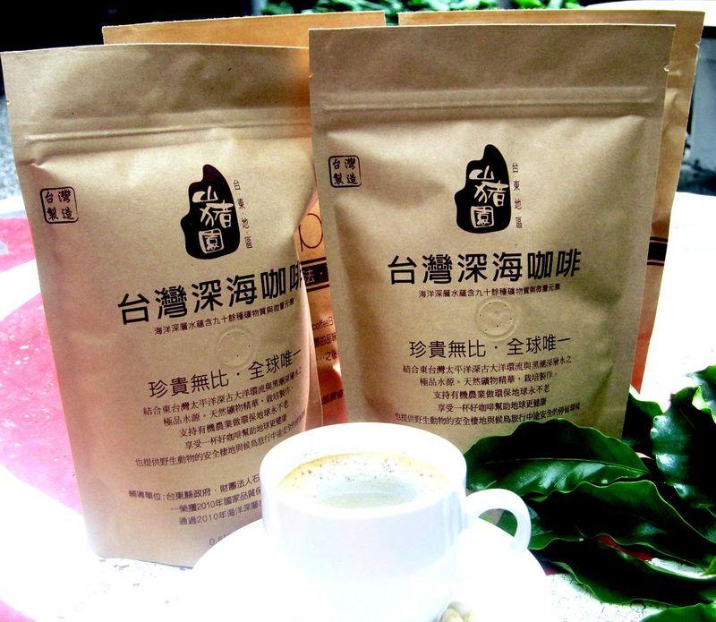 深海咖啡(豆)半磅/227g